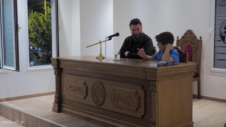 Η τελευταία συνάντηση του Σεβασμιωτάτου με τους Νέους της Ιεράς Μητροπόλεως