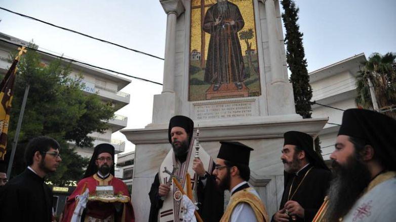 Ιερά Πανήγυρις Αγίου Κοσμά του Αιτωλού