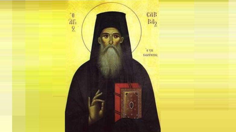 Ιερά Πανήγυρις Οσίου Σάββα του εν Καλύμνω στον Ι.Ν. Αγ. Νεκταρίου Ν. Ηρακλείου