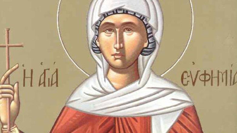 Ιερά Πανήγυρις της Αγ. Ευφημίας στη Ν. Χαλκηδόνα