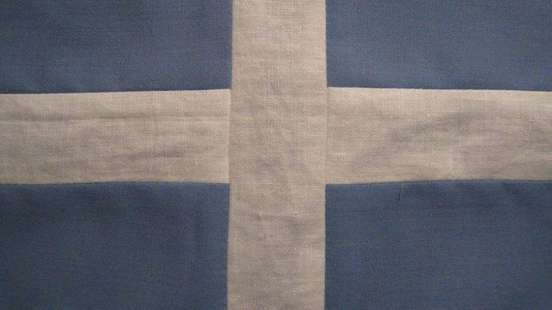 Όταν θα ξεδιπλώσεις σήμερα την ελληνική σημαία...