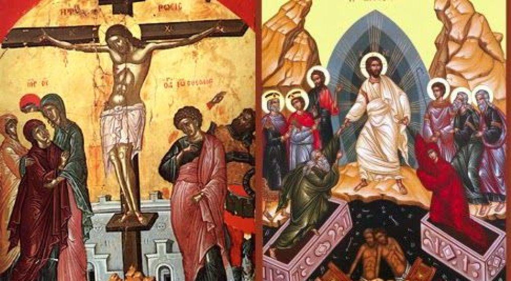 Πρόγραμμα Ακολουθιών Ιερού Παρεκκλησίου Εισοδίων της Θεοτόκου στην «Παναγία Ελεούσα»