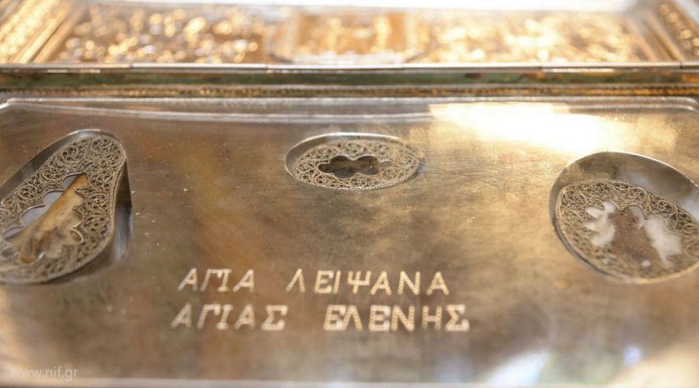 ta-onomastiria-tou-seb-mitropolitou-pr-n-ionias-kai-filadelfeias-konstantinou_003