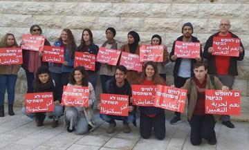 Negev Coexistence Forum - Be'er Sheva group photo