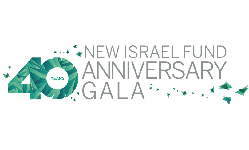 NIF 40th Anniversary Gala logo