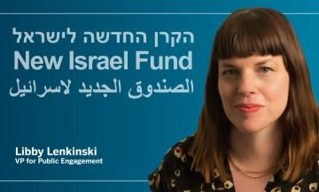 Libby Lenkinski social share