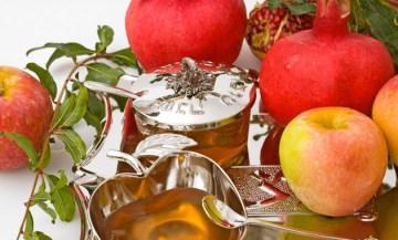 Rosh Hashanah photo of apples, honey, pomegranates