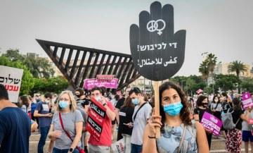 Annexation Protest - photo credit: Avshalom Sassoni/Flash90