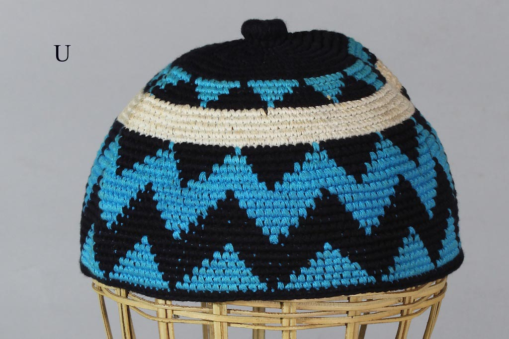 Multicolor Woven Kufi Close Fit Mens Cotton Hat Large The Niger Bend African Art African