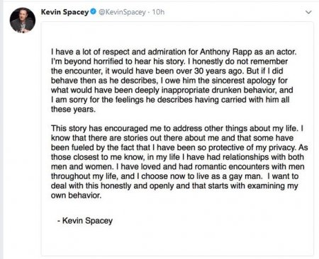 kevin spacey apology.JPG