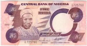 picture-of-5-naira-note-front-view