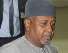 DSS Finally Bows To Court Order, Produces Dasuki