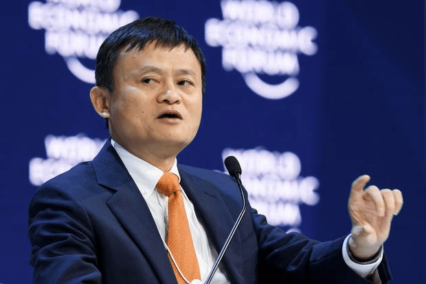 Jack Ma - richest person in the world