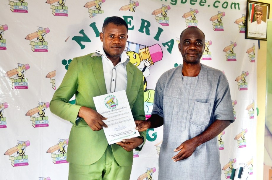 Enugu State Qualifiers 2016/2017