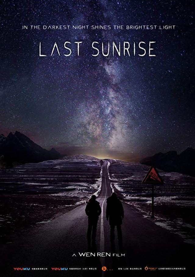 TISH Movie Review: LAST SUNRISE (2019)