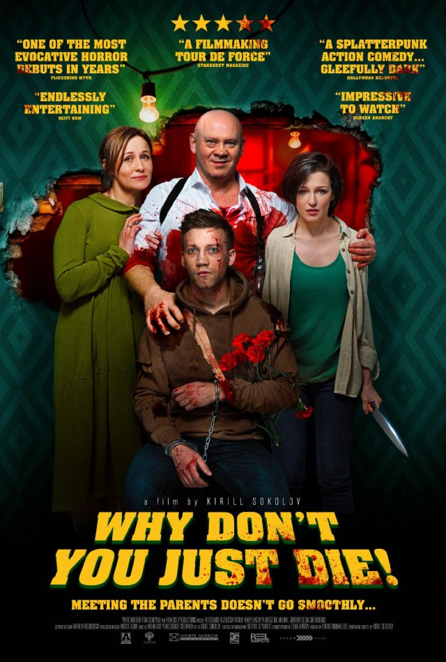 [News] Brutal Action Comedy WHY DON'T YOU JUST DIE! Arrives in Theaters This April!