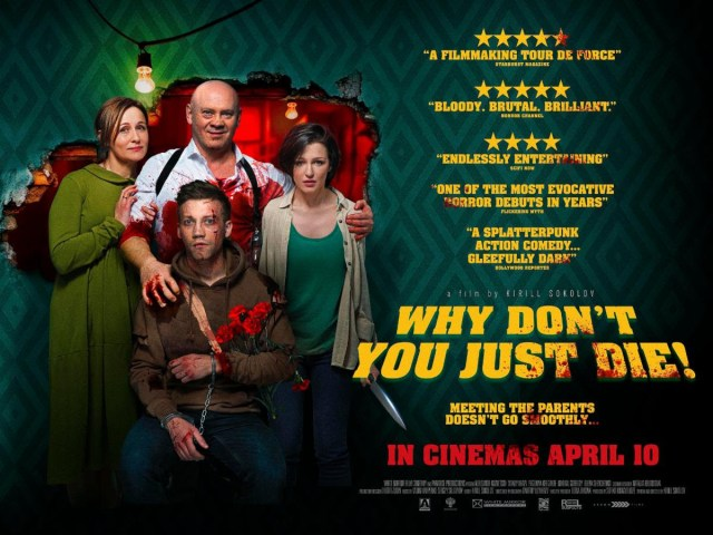[News] WHY DON'T YOU JUST DIE! Available on Digital April 20!
