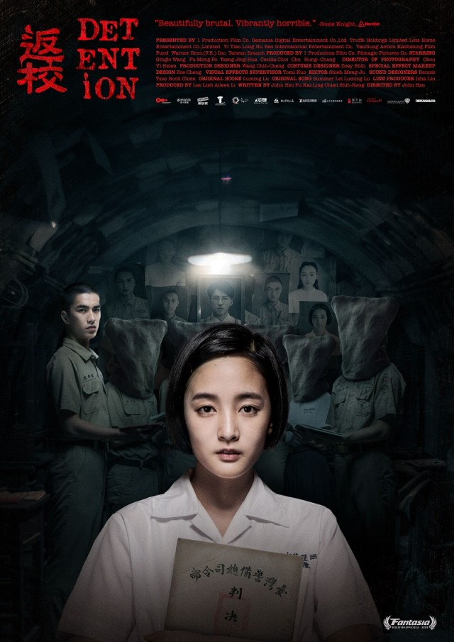 [News] Acclaimed Taiwanese Horror DETENTION Arrives in US Theaters Oct 8
