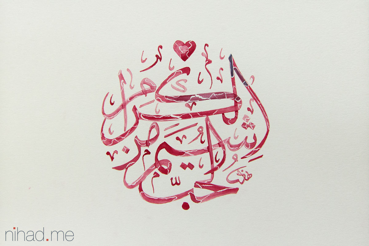 Love is a hallmark of Arabic Calligraphy Design