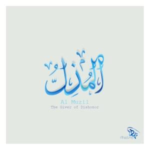 Allah names designed By Nihad Nadam Al Muzil (المذل) The Giver of Dishonor