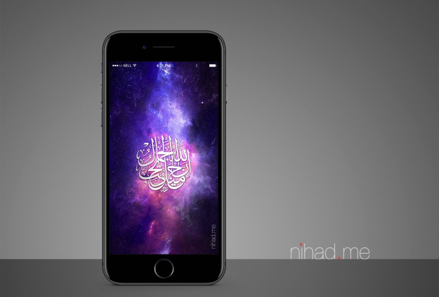 God is beautiful and he likes beauty Arabic Calligraphy iPhone wallpaper Islamic Art