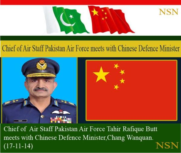 Chief of Air Staff Pakistan Air Force meets with Chinese ...