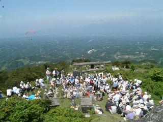羽山山開きの様子の写真