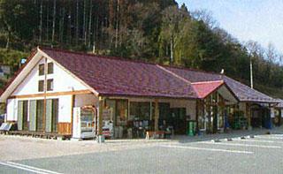 道の駅さくらの郷の外観写真