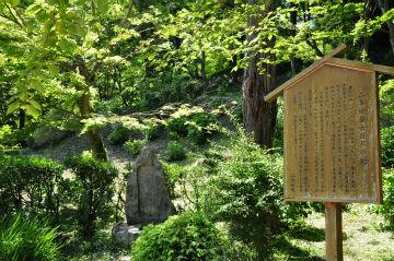 二本松藩自尽の碑の写真