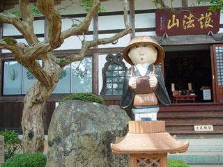 あじさい寺 高林寺の写真1
