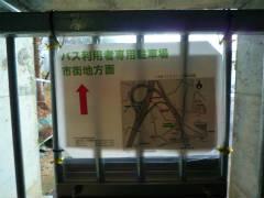 上り線降車場の地図の写真