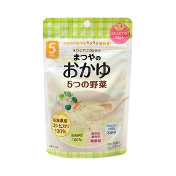 5-vegetable rice porridge