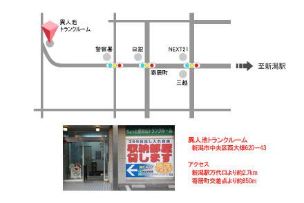 トランクルームの地図