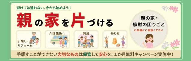 slide_oyakata