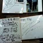 平野歩夢さんのサイン