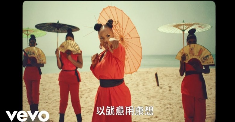 Yemi Alade – Oga Official Video