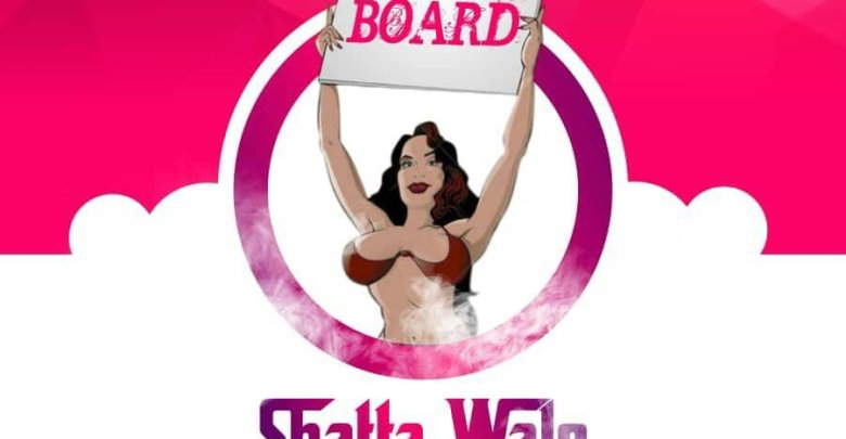 Shatta Wale Signboard (Prod. by Chensee Beatz)