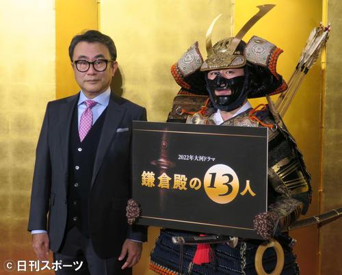 https://i1.wp.com/www.nikkansports.com/entertainment/news/img/202001080000578-w500_0.jpg