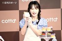 【エンタメ】川栄李奈「工程が楽しい」演技とお菓子作り共通点