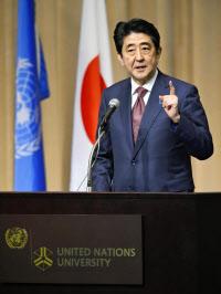 国連創設70周年をめぐり国連大学本部で演説する安倍首相(16日午後、東京都渋谷区)=共同