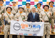 長崎の自然や文化の魅力を発信するプロジェクトが発足した(長崎県庁)