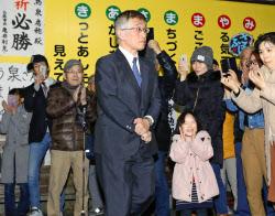 兵庫県明石市の出直し市長選で勝利し、支持者から祝福される泉房穂前市長(17日、明石市)=共同