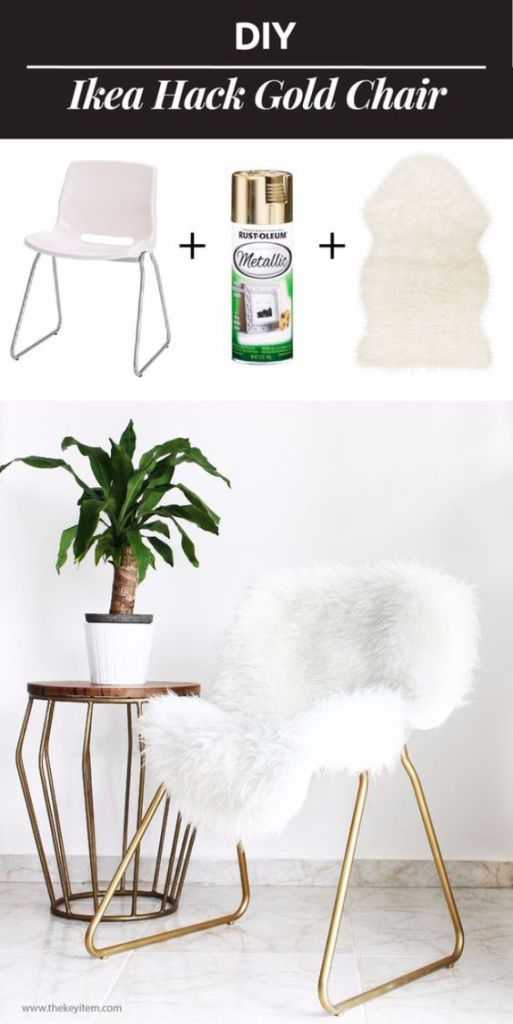 13 Ikea Hacks You Haven't Seen Yet; unique and amazing ways to transform your Ikea purchases into fabulous home decor. || Fur Gold Chair - Nikki's Plate www.nikkisplate.com