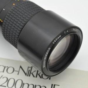 Nikon Micro Nikkor 200mm 4.0 AI - brilliante Schärfe schon bei Anfangsöffnung – abgeblendet ab Blende 5.6 überragend