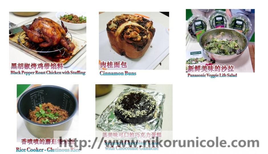 OMY Singapore Blogger Panasonic Cooking Workshop-41-tile