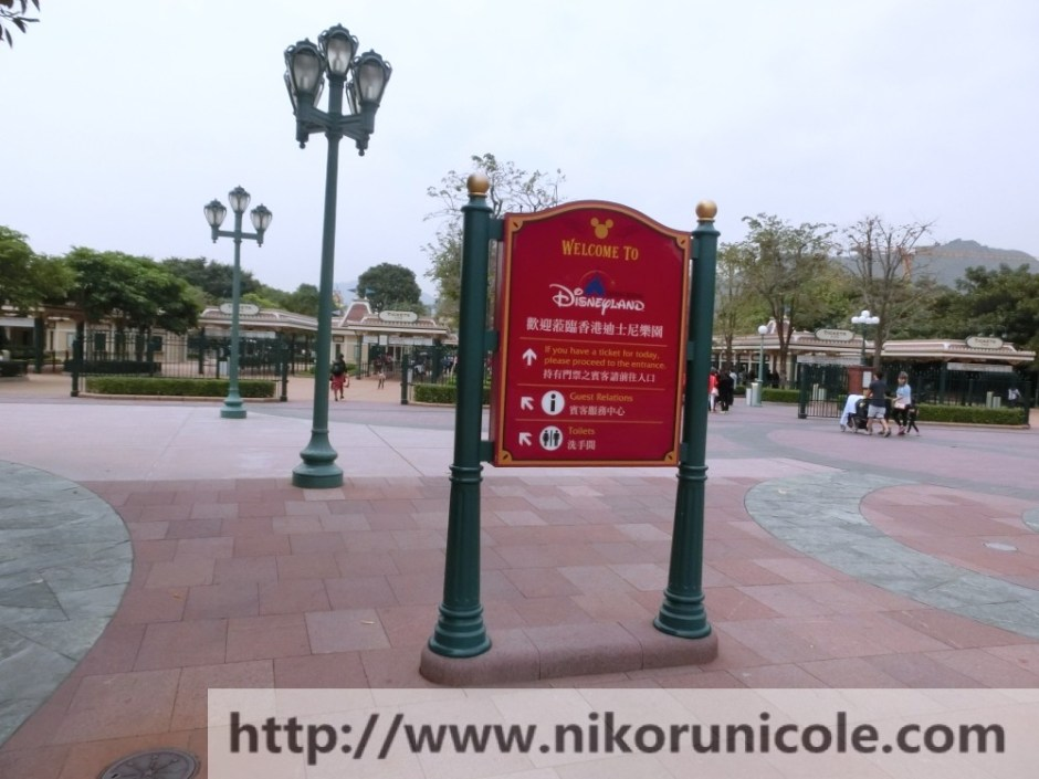 Travel-Hong-Kong-Disneyland-Lifestyle-Blogger-Nikoru-Nicole10
