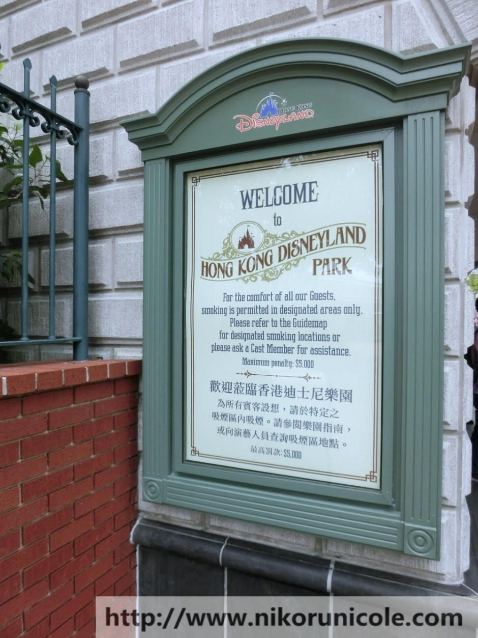 Travel-Hong-Kong-Disneyland-Lifestyle-Blogger-Nikoru-Nicole15