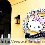 Hello Kitty Gourmet Cafe Sunway Pyramid Malaysia