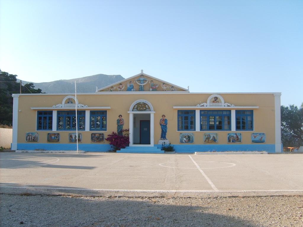 Primary School of Diafani