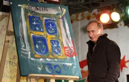 Μουσείο Πούτιν, Mouseio Poutin, Βλαντιμίρ Πούτιν, Vladimir Poutin, ΤΟ BLOG ΤΟΥ ΝΙΚΟΥ ΜΟΥΡΑΤΙΔΗ, nikosonline.gr